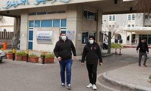 کورونا وائرس: ایران میں مزید 2 ہلاکتیں، دنیا بھر میں ہلاکتوں کی تعداد 2200 سے متجاوز