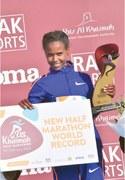 Yeshaneh sets world record in half marathon