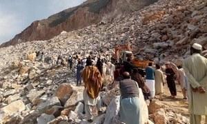 خیبرپختونخوا: بونیر میں لینڈ سلائیڈنگ، 9 مزدور جاں بحق