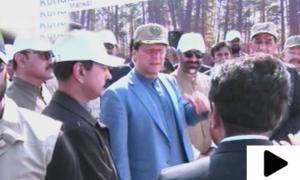 وزیراعظم عمران خان نے کندیاں جنگل کی بحالی کے منصوبے کا افتتاح کردیا