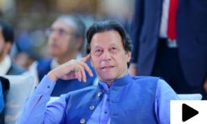 'میں پاکستان سے 5 سال چھوٹا ہوں'
