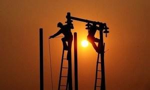 Govt to help KE raise generation capacity by 1,600MW