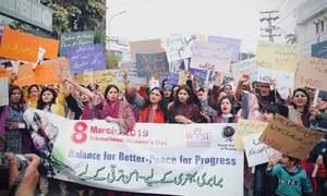 لاہور ہائی کورٹ: عورت مارچ رکوانے کی درخواست سماعت کیلئے منظور