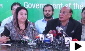 پنجاب حکومت کا نواز شریف کی ضمانت میں توسیع نہ کرنے کا فیصلہ