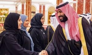 سعودی عرب میں پہلی مرتبہ خواتین کی فٹ بال لیگ متعارف