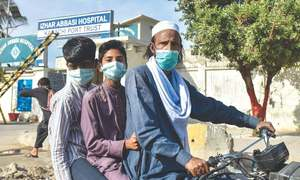 No headway in Keamari gas leak incident as probe body meets