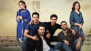 Ehd-e-Wafa's finale will be screened in cinemas before it hits television