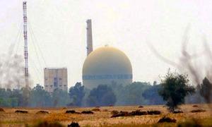 پاکستان نے جوہری توانائی پروگرام بڑھانے کیلئے عالمی ایجنسی سے مدد مانگ لی