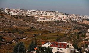 اسرائیل نے انتخابات سے 4 روز قبل نئی آبادکاری منظور کرلی