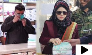 سندھ اور پنجاب حکومت کا سرجیکل ماسک ذخیرہ کرنے والوں کے خلاف ایکشن