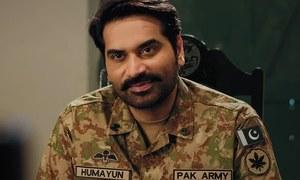 'عہد وفا' میں سپراسٹار ہمایوں سعید کی دلچسپ انٹری