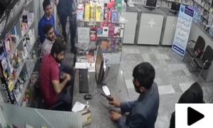 فیصل آباد میں فارمیسی پر ڈکیتی کی واردات