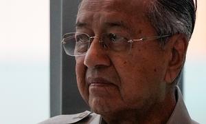 ملائیشین پارلیمان کے اسپیکر نے مہاتیر محمد کا مطالبہ مسترد کردیا