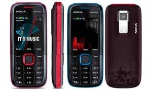 نوکیا کا ایک اور کلاسیک فون واپس آنے کے لیے تیار