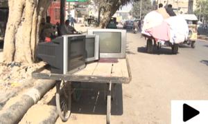 کراچی میں ٹی وی کوڑیوں کے دام فروخت ہونے لگے