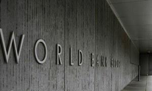 WB study highlights 'gender dividend'
