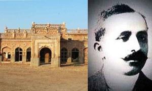 تحریک آزادی کا ایک اہم کردار رئیس غلام محمد بھرگڑی اور ان کی حویلی