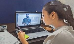 Virus closures make classes go digital in Pakistan