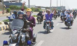 Women bikers hold rally along beach