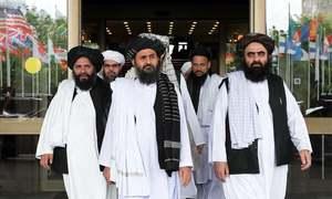 امریکا، روس کا 'اسلامی امارات افغانستان' کو قبول کرنے سے انکار
