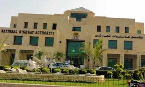 وزارت مواصلات کا این ایچ اے کیلئے بھاری قرضوں کی منظوری پر اعتراض