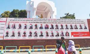 India's UP govt ordered to remove billboards 'shaming' anti-govt protesters