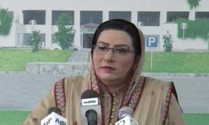 Firdous says no confrontation exists between men and women