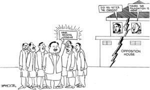 Cartoon: 12 March, 2020