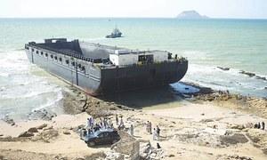 Coal cargo vessel runs aground near Karachi's Mubarak village