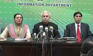 Pakistan closes western borders, bans public gatherings as coronavirus cases rise to 28