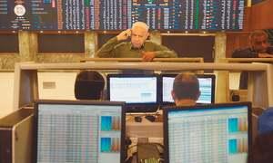 Risk management system at stock market efficient: SECP