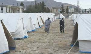Over 1,800 leave Taftan after 14-day quarantine