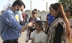 سندھ، اسلام آباد اور بلوچستان میں کورونا کے نئے کیسز، ملک میں مجموعی تعداد 33 ہوگئی