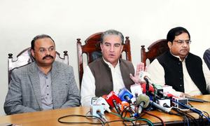 PTI seeks opposition support for south Punjab province