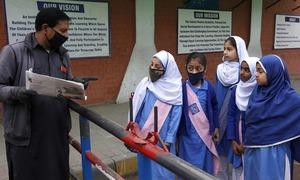 'Ghabrana nahi hai!': Here's everything Pakistan has done so far to fight the coronavirus pandemic