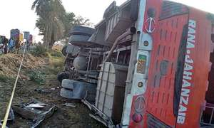 Five pilgrims killed as bus overturns