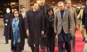 صدر مملکت عارف علوی 2 روزہ دورے پر چین پہنچ گئے