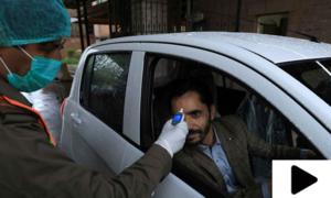 پنجاب میں کورونا وائرس کے کیسز کی اصل تعداد کیا ہے؟