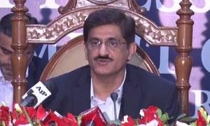 وزیر اعلیٰ سندھ کی عوام کو اگلے 3 دن مکمل طور پر آئسولیشن میں رہنے کی ہدایت