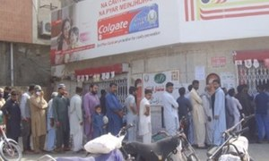Utility stores in Karachi see spike in sales  of flour, pulses, sugar and tea