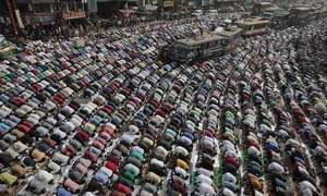 Islamabad admin quarantines UC after 5 more Tableeghi Jamaat members test positive