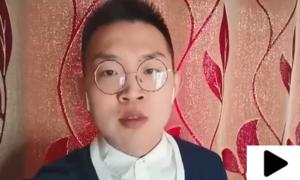 چینی نوجوان کا پاکستانیوں کے لیے اردو زبان میں پیغام