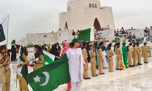 Subdued Pakistan Day observed in city amidst lockdown