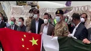علی بابا فاؤنڈیشن کا پہلا طیارہ طبی سامان لے کر پاکستان پہنچ گیا