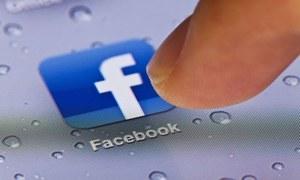 کورونا وائرس: فیس بک ایپس کے استعمال میں ریکارڈ اضافہ
