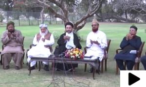 'احتیاطی تدابیر کے طور پر باجماعت نماز گھر والوں کے ساتھ بھی ہوسکتی ہے'