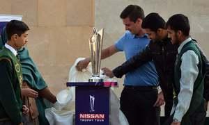 ٹی20 ورلڈ کپ ٹرافی ٹور سمیت کرکٹ کے تمام عالمی مقابلے ملتوی