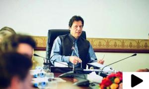 کورونا وائرس سے لڑنے کیلئے پاکستان نے اہم فیصلہ کرلیا