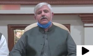 'صوبے بھر میں 19 لاکھ خاندانوں کو 5،5 ہزار روپے دیے جائیں گے'