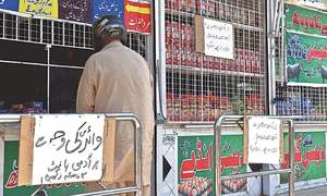 Grocery shops, superstores to be closed at 5pm in Sindh